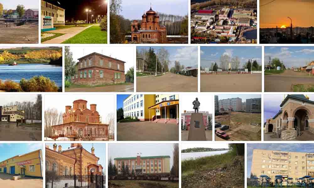 Благовещенск Башкортостан номера такси