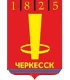 Черкесск телефоны такси