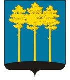 Димитровград телефоны такси