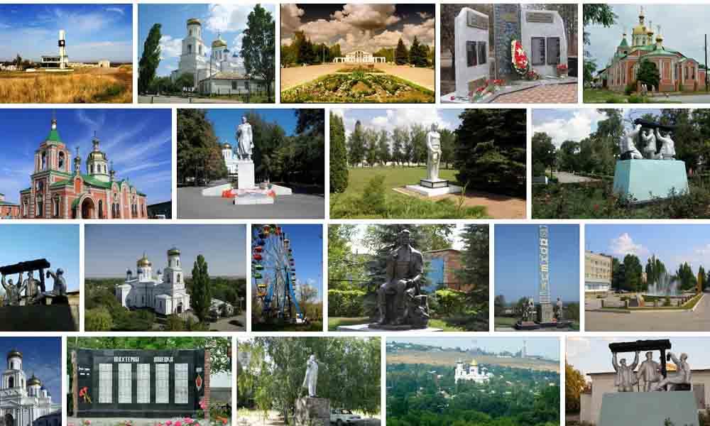 Донецк Ростовская область номера такси