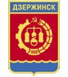 Дзержинск телефоны такси