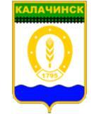 Калачинск телефоны такси