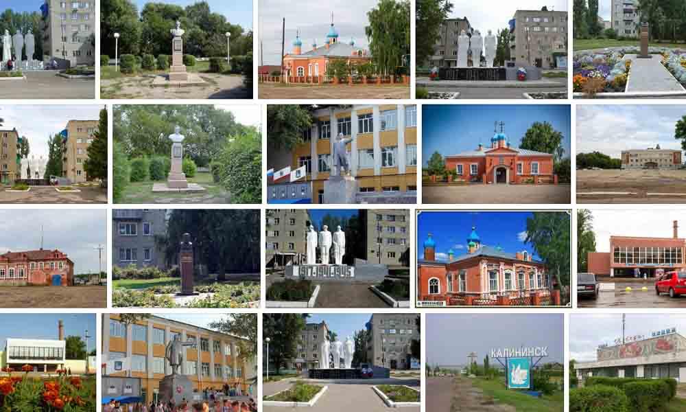 Калининск номера такси