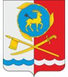 Каменск-Шахтинский телефоны такси