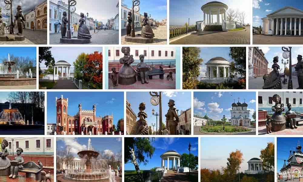 Киров Кировская область номера такси