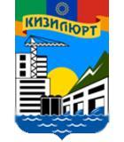 Кизилюрт телефоны такси