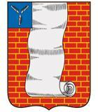 Красноармейск (Саратов) телефоны такси
