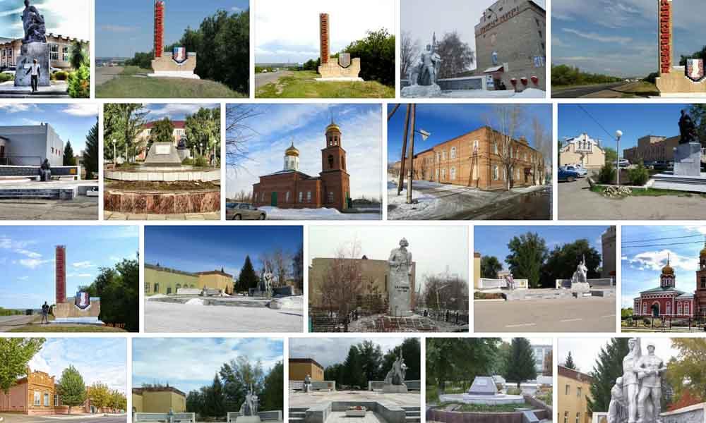 Красноармейск Саратовская область номера такси