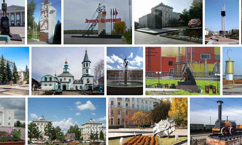 Ленинск-Кузнецкий номера такси