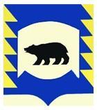 Медвежьегорск телефоны такси