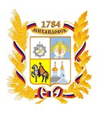 Михайловск (Ставрополь) телефоны такси