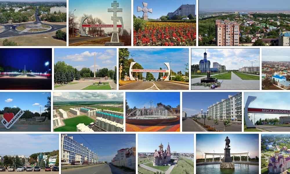 Михайловск Ставропольский край номера такси