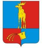 Мончегорск телефоны такси
