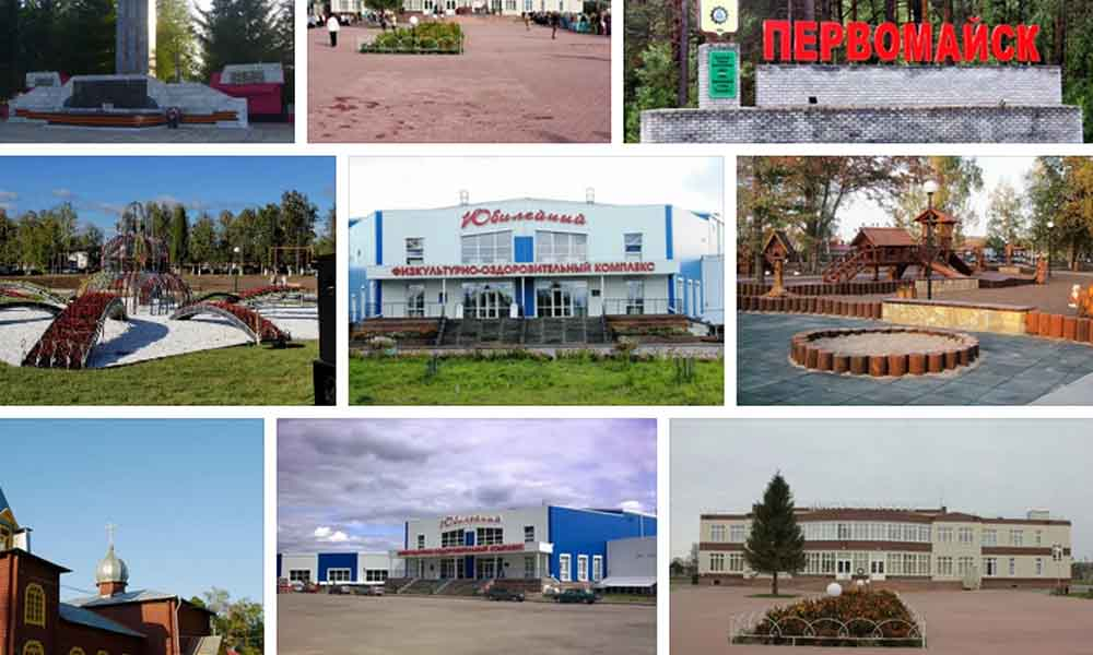 Первомайск Нижегородская область номера такси