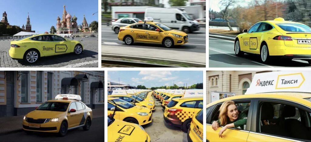 Проверка личности в Яндекс.Такси