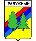 Радужный Владимирская область телефоны такси