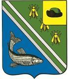 Рыбное телефоны такси