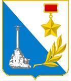 Севастополь телефоны такси