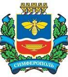 Симферополь телефоны такси