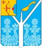 Советск Кировская область телефоны такси