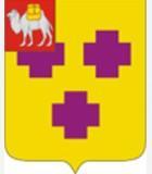Троицк телефоны такси