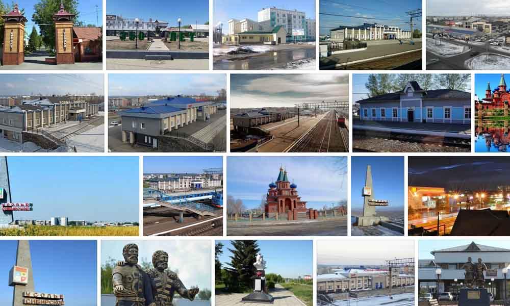 Усолье-Сибирское номера такси