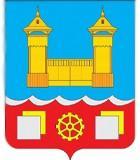 Усолье-Сибирское телефоны такси