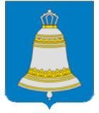 Звенигород телефоны такси